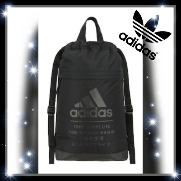 adidas Amplifier Blocked Drawstring Backpack 7893bee550996